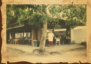 photo_history